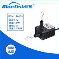 供应蓝鱼WIN-130203 12V微型实验室抽水循环泵