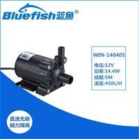 供应蓝鱼WIN-140405微型无刷抽水泵假山水循环泵