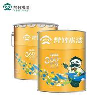 厂家招商梵竹水漆 净味360全效内墙面漆 水性漆 涂料