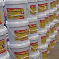 供应开平改性环氧树脂粘钢胶 梁柱外包钢A级胶