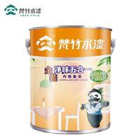 梵竹乳胶漆 金装五合一内墙面漆 水性漆涂料乳胶漆环保招商
