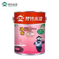 水性漆全国招商 净味360全效内墙面漆 水性漆涂料 厂家直销