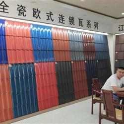 淄博博冠瓦业科技有限公司