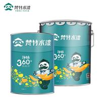 梵竹水漆 净味360内墙面漆 水性漆涂料 招商加盟