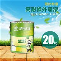 绿色环保水性漆 高耐候工程外墙漆  水性漆 厂家直销  涂料