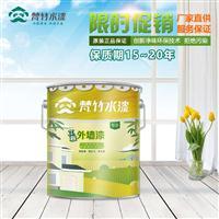 优质环保水性漆水性氟碳外墙漆 涂料