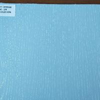 臨沂竹木纖維集成墻板 竹木纖維集成墻板方木