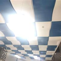 重庆电影院弧形铝单板吊顶   波浪形铝单板