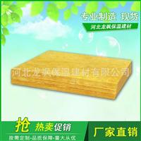 河北大城龙飒保温钢结构玻璃棉板隔热吸音A级防火32kg100mm