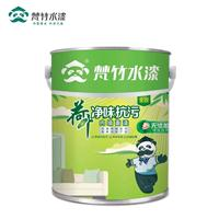 环保水性漆 荷叶抗污内墙面漆 水性漆 涂料 厂家直销