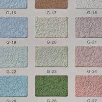 广西硅藻泥价格广西硅藻泥品牌广和缘硅藻泥加盟