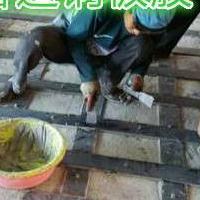 黄冈加固工程用粘钢板胶水现货批发