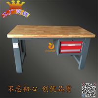 榉木台面双工位钳工桌,1.8米长榉木桌面模具桌,木制模具钳工桌