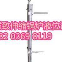 FRD-803C磁致伸缩锅炉液位计
