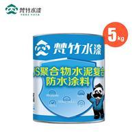 JS聚合物水泥复合防水涂料 厨房阳台防水涂料 招商
