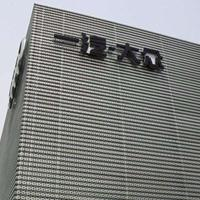 一汽奥迪4s店外墙冲孔铝板装饰网高清大图展示
