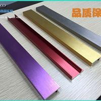 东莞铝合金表面处理 阳极氧化 抛光 喷油 拉丝 电镀