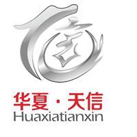 天津高频焊接薄壁H型钢厂家