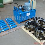 冲压设备配套液压站制造