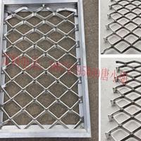 金属网拉网铝单板 铝合金网板 网板菱形孔铝单板厂家直销