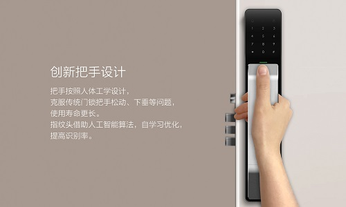 指纹密码锁品牌排行 密码指纹锁哪个品牌好