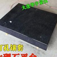 苏州大理石平台,泰州大理石平台济南青材质