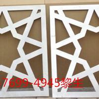 1.5mm2.0mm厚木纹铝窗花屏风 酒店专用型材冰裂花式铝花格铝隔断