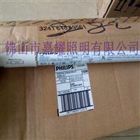 飞利浦T5 16W LED灯管G5 1.2M米 2100流明