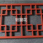 厂家生产铝型材方管木纹铝花格-仿古铝合金格栅隔断