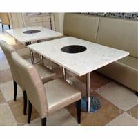 定制火锅桌子电磁炉一体大理石煤气灶餐厅饭店火锅桌椅组合