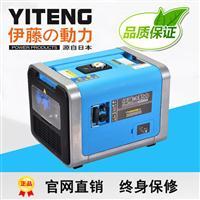 3kw数码变频发电机 小型手提式超静音汽油发电机