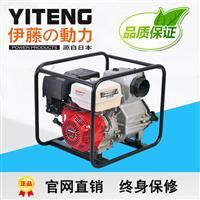 4寸柴油机泥浆泵YT40CB厂家 移动便携式汽油污泥泵YT40B