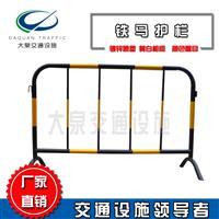 厂家直销优质可移动施工护栏 镀锌管铁马护栏