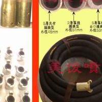 供应高压耐磨喷砂管,美俊橡胶软管
