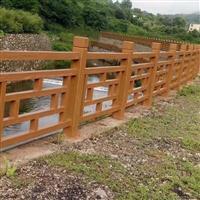 东记 水泥仿木 栏杆