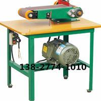 915平面砂带机 小型砂带打磨机 金属砂带抛光机