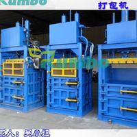 深圳60吨打包机厂家 油压打包机价格 压包机规格