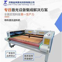 济南宏硕厂家直销手缝汽车脚垫振动刀切割机 全自动送料切割机