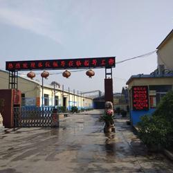 山东强辉陶瓷科技有限公司