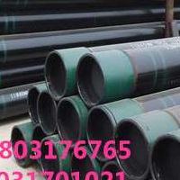 管道基地销售各种石油套管厂家材质保真规格齐全