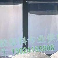 美国杜邦FEP溶液 121水性涂料 耐磨涂料等用FEPD 121