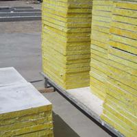供应长春外墙保温岩棉复合板生产厂家