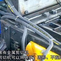YXQ-300型块状稀有金属剪切机