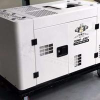 10千瓦静音柴油发电机厂家价格单