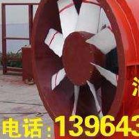 @160KW矿山风机-K40-6-20#矿山节能通风机