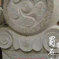 石雕仿古门墩 招财抱鼓石 青石制作门鼓石