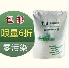 硅藻泥批发价格要多少  硅藻泥批发可靠吗