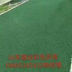 草绿色彩色沥青路面