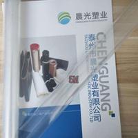 专业生产5M牌FEP特氟龙硅胶胶带不脱胶的好胶带