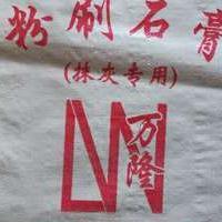 沈阳粉刷石膏生产厂家-辽宁粉刷石膏特点-沈阳抹灰石膏批发价格